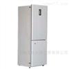 澳柯瑪醫用冷藏冷凍箱YCD-265