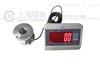 200N.m扭矩儀在線扭矩扳手扭力檢驗儀 200N.m數顯扭矩儀
