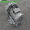 VFZ401-4Z日本FUJI(富士)VFZ401-4Z低噪音鼓风机
