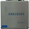 多參數水質快速測定儀 PK-S300