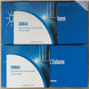 Zorbax法匹拉韋 分析液相柱 880975-902