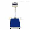 TCS300kg电子台秤
