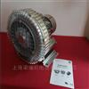 2QB 610-SAH162.2KW漩涡高压鼓风机