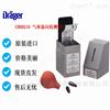 CH00216德尔格气体流向检测管