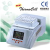 ThermoCell恒温金属浴HB-202/CHB-202