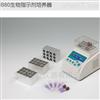 B80生物指示剂恒温培养器