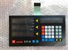 NEWALL B60/E70/E90/DP8/TOPAZ数显按键面板