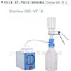 Chemker300-VF12真空过滤系统
