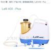 便携式生化废液抽吸系统Lafil400-Plus