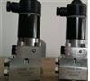 VDM3GHR-250德国HAWE哈威VDM型减压阀