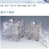 真空干燥箱MVD-100/MVD-300