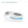 4合1水质检测仪/分析仪WD100