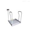 医用病人健康透析秤,单面扶手轮椅秤
