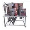 厦门实验室喷雾干燥机CY-5LY中型喷雾造粒机