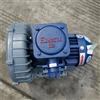 EX-G-3/2.2KW化工厂防爆漩涡气泵