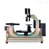 SDC-100水滴角测试仪 接触角测定仪 界面张力测试
