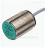 德国倍加福P+F电感式传感器NBB10型