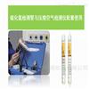 德尔格硫化氢检测管