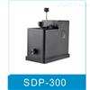 SDP-300便携式液滴形状分析仪厂家直销 表面能测试