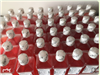 SH30809.011640液体培养基  传秋专供
