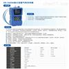 ZR166-ZR-3620A小流量气体采样器报价
