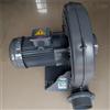 CX-75AH 0.74KW全风CX-75AH 0.74KW隔热中压鼓风机
