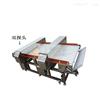 食品厂输送式金属检测机