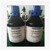 石油醚替代清洗劑