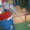 C200 1/2HP-0.37KWC200 1/2HP-0.37KW電動液體攪拌機