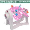 TR-01/TR-02U试管旋转混匀器