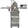 NIE-3500(M)离子束清洗系统