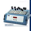 Stuart三模块干浴器SBH130D/3|SBH200D/3