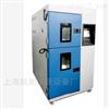 GDC4005高低溫沖擊試驗箱
