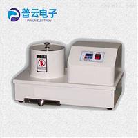 紙漿電動數控離心機