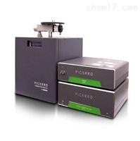 picarro CM-CRDS高精度碳同位素分析儀