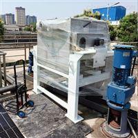 磁混凝移动式污水处理设备/污水净化装置