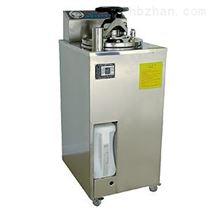 YXQ-LS-100A上海博迅高压蒸汽灭菌器