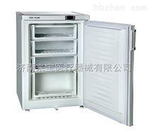 中科美菱低温冰箱DW-FL531