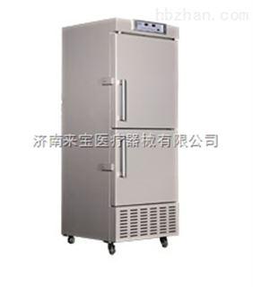 澳柯玛-40度低温冰箱