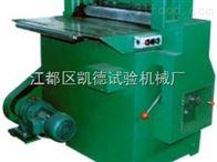 橡胶剪切机